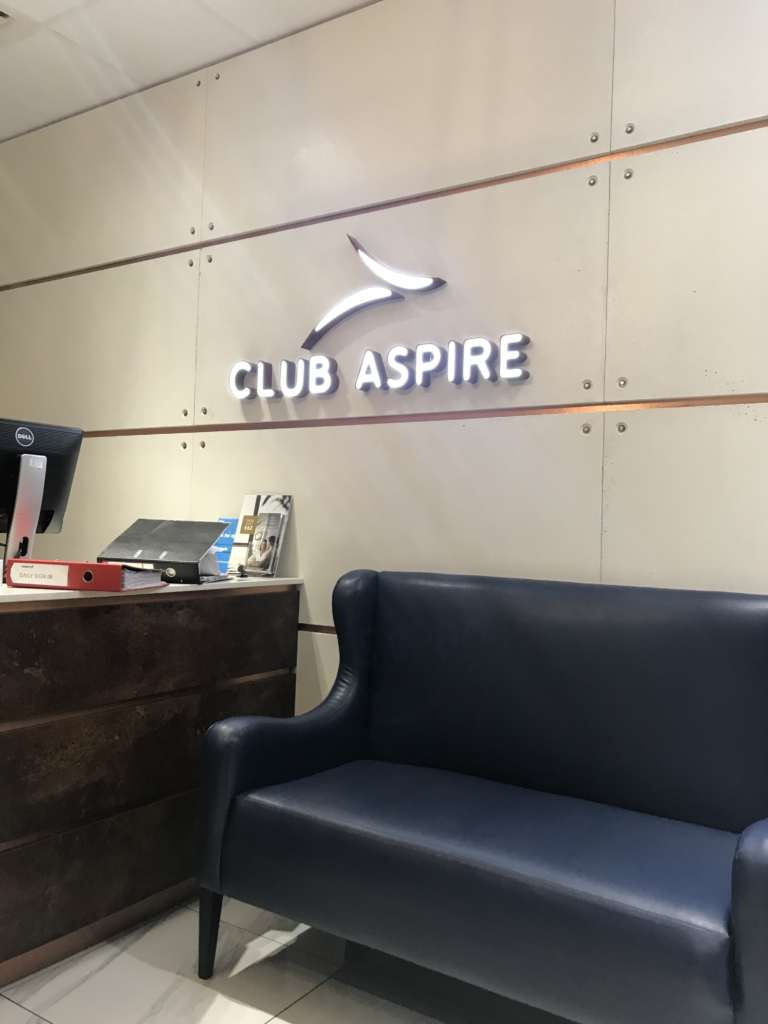 Club Aspire | Airport Lounges | Travel Hacks | ElleBlonde Luxury Lifestyle Destination Blog